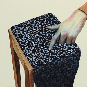 Ellen Akimoto The Point